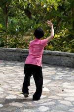 Qigong is an ancient mind-body practice from China.